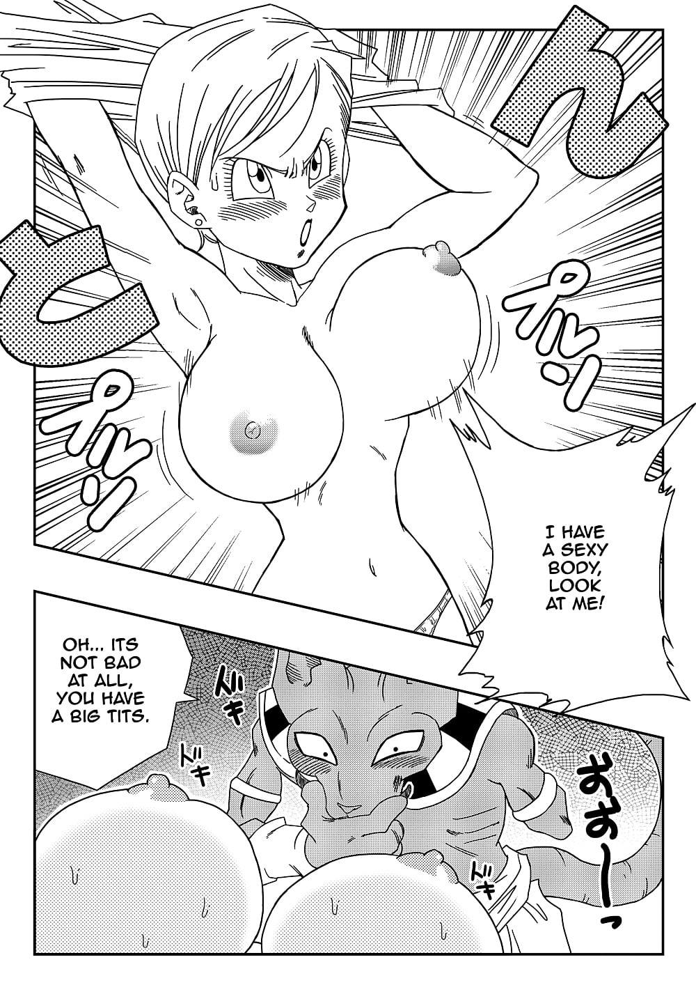 bulma xxx comic